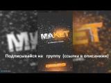 (БЕЗ ЧЕРНОГО ЭКРАНА) PH_Func (Multihack) by SR_team (ПУКАНОВЗРЫВАТЕЛЬ)ания