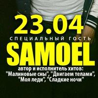 Логотип НОЧНОЙ КЛУБ ГОРОД 8 (916) 317-98-03