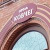 """Отель""""Ковчег"""" Томск"""