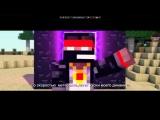 CMH (Эпичная реп битва в майнкрафте) - Мистик и Лагер против Владнекста и Стиса