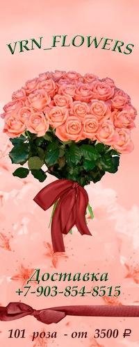 Цветы фан-фан тюльпан
