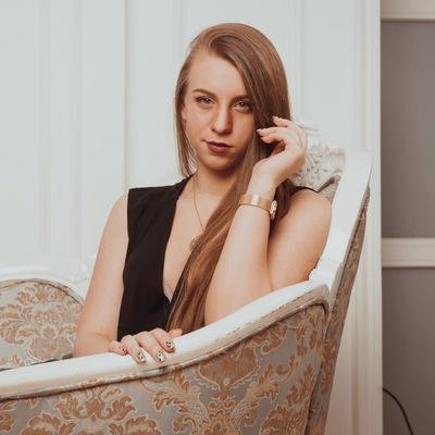 Анна Артемовна