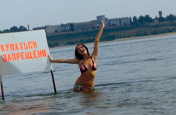 ДПЧС РО: Будьте осторожны  во время отдыха на водоемах Ростовской области