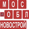 Мособл новострой - новостройки Москва и М.О.