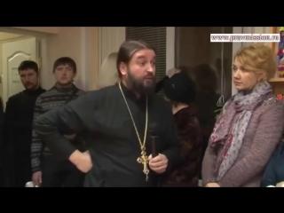 Протоиерей Андрей Ткачев: О Венчании и разводах