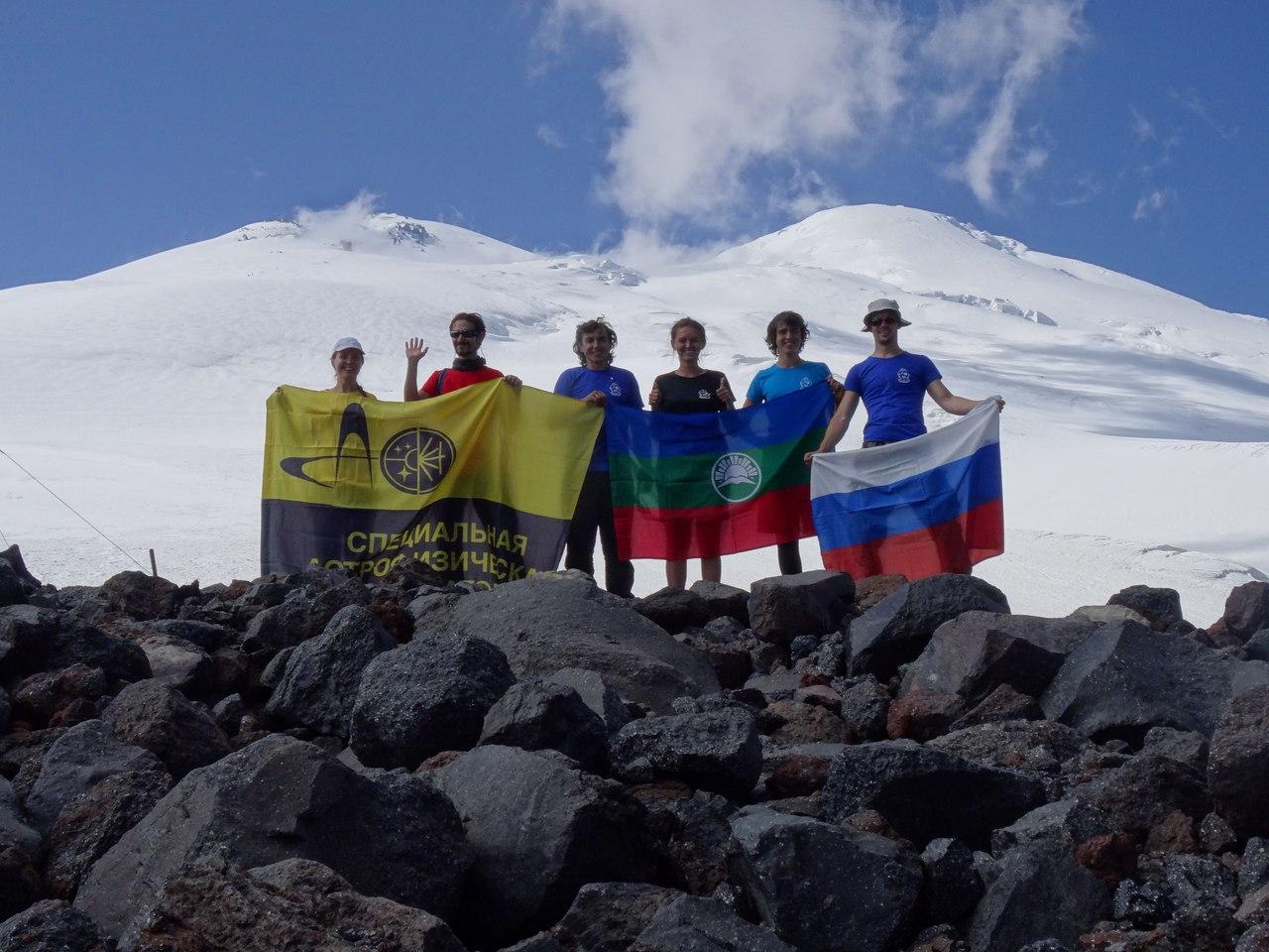 Сотрудники САО РАН совершили восхождение на Эльбрус