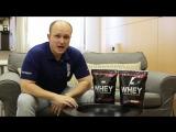 ON WHEY - обзор нового продукта от Optimum Nutrition