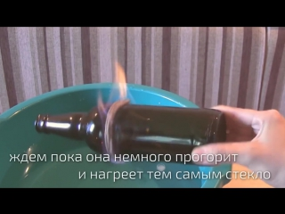 Как ровно обрезать бутылку