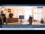 Ставропольский суд отправил бандита в тюрьму пожизненно