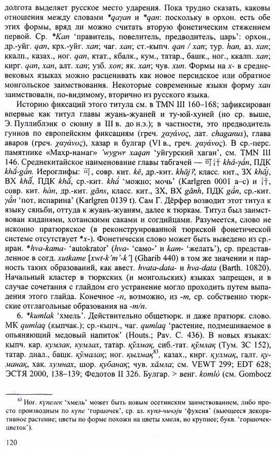 s-mimnAIzB8.jpg