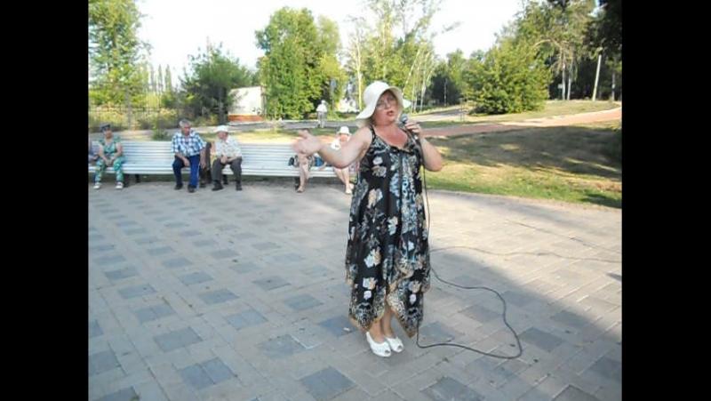 Как хотела меня мать - поёт Тамара Котлакова. Субботний вечер в парке 30.07.16г.
