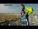 MotoGP SanMarinoGP - Валентино Росси пьет шампанское из ботинка