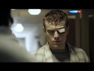 Золотая клетка ( 1 ЧАСТЬ ИЗ 4 ) ( 2016 Г. ) HD