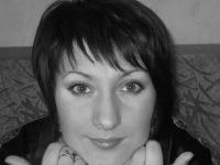 Ирина Плотникова, 20 сентября , Улан-Удэ, id126556621