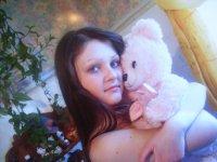 Кристина Юдина, 31 октября 1990, Новосибирск, id29363587
