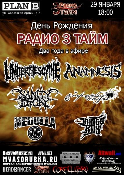 29 -01- 2011 PLAN B