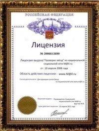 Кира Ηиколаева, 29 декабря 1998, Москва, id85231249