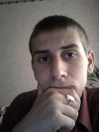 Дмитрий Прокопенко