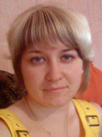 Светлана Гребенникова, 6 сентября 1995, Калининград, id92942044