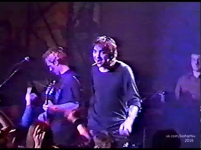 Король и Шут: Kонцерт в МДМ 3.12.1999