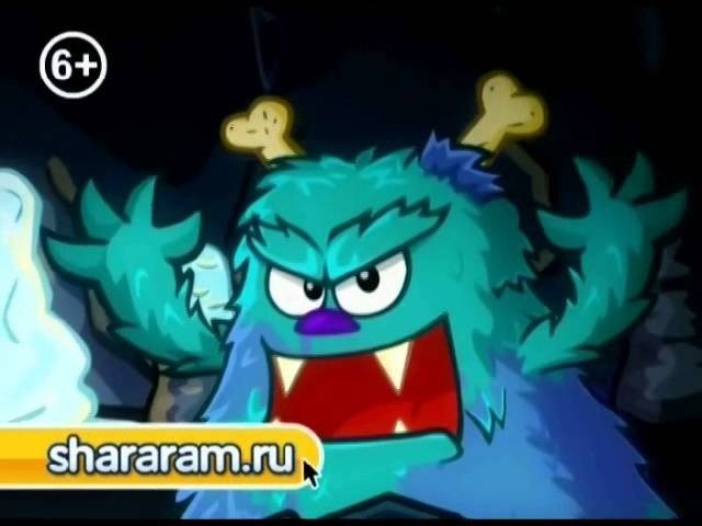 Реклама Шарарам (Карусель, 10.09.2014)