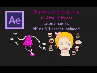 Realistic character rig in After Effects part 2-rigging