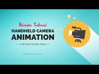 Handheld Camera Animation in Blender (7 Dead Simple Steps)