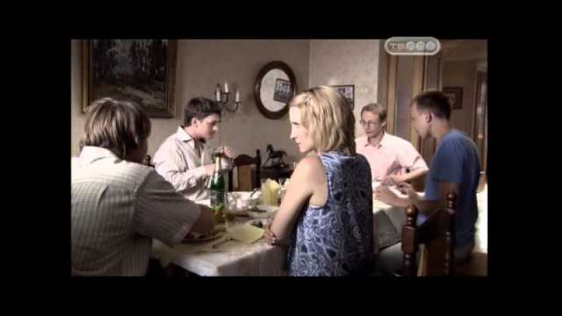 Дежурный ангел 1 сезон 4 серия