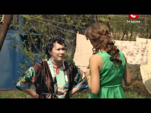 Дежурный ангел 2 4 серия Allrjevka ru