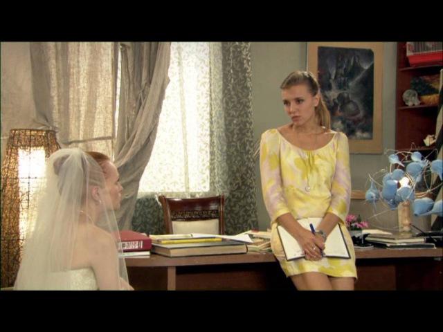Дежурный Ангел - 2 12 серия (реж. О. Сафаралиев)