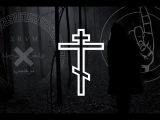 X R V M &amp S C U M ( I )