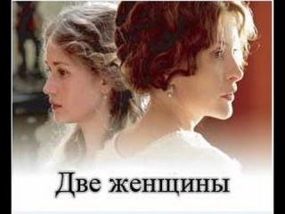 Мелодрамы Про Любовь.