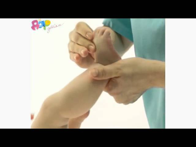 Ежедневный массаж для детей 3 6 месяцев