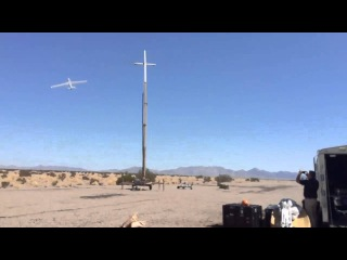 Expensive Military UAV Drone Surprise Landing