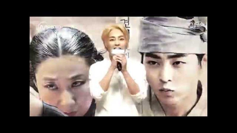 [MPD GO] 봉이 김선달 쇼케이스 in 서울(스포없음) 시우민 XIUMIN focus