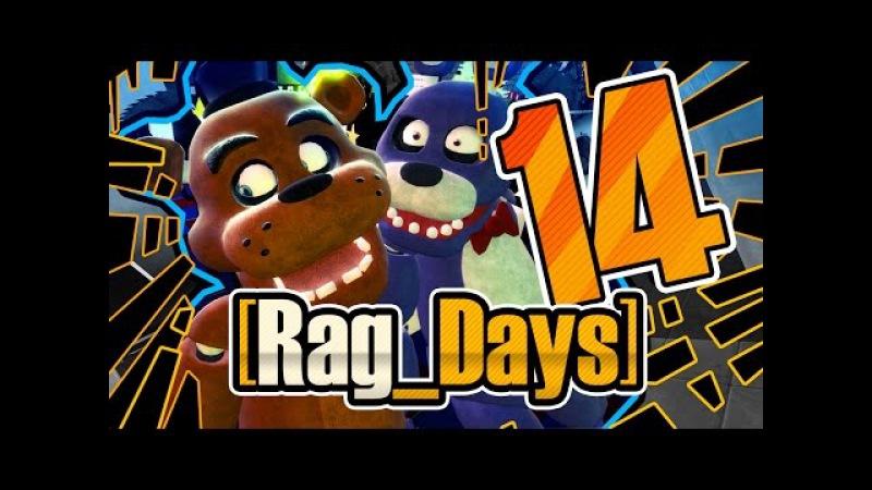 [16][Rag_Days] 14 РугДевственский Новый Год. Часть 1 (five nights at freddy's GMod rag days)
