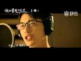 160421 Xu WeiZhou - 谁的青春不迷茫 OST for