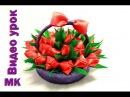 Корзинка тюльпанов ENG SUB A branch of a tulips Канзаши Канал свадебный аксессуаров Марины Кляцкой