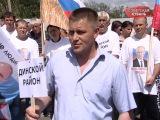 Фермеры Кубани отправили обращение к Путину почтовыми голубями