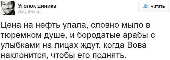 """В """"Газпроме"""" уповают на рост экспортных цен на газ - Цензор.НЕТ 2642"""