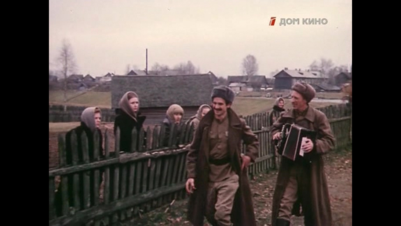 Дни и годы Николая Батыгина. 3-я серия (1987)