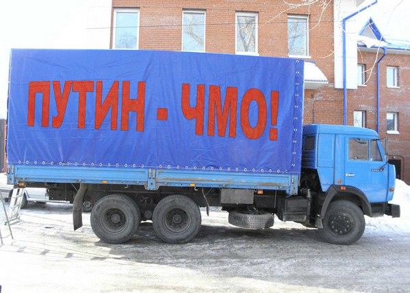 ОБСЕ обнаружила неотведенные гаубицы боевиков на Луганщине - Цензор.НЕТ 9586