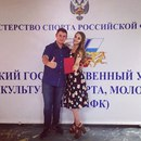 Кирилл Устинов фото #48