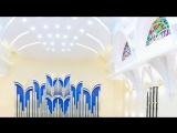 И.С.Бах Концерт для органа Соль мажор