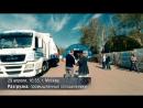 Дневник дальнобойщика - 6 серия 3 сезон 31 серия Надежная сцепка