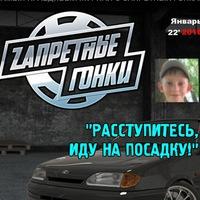 ВКонтакте Владислав Лузан фотографии