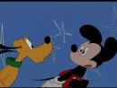 Микки Маус: Злодеи в доме Микки (2001)