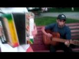 Green Milk Company feat Tom and JB - street rap, уличные музыканты