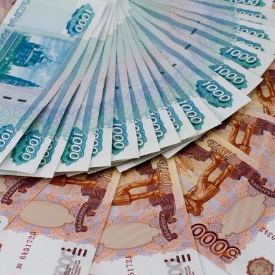 Аванс займы до зарплаты в новокузнецке