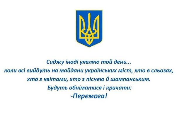 Россия финансирует политические партии в разных странах Евросоюза, - Климпуш-Цинцадзе - Цензор.НЕТ 2443
